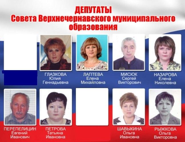 ver-chernavka-deputat