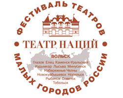 fest-teatr