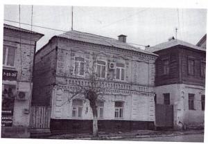 Osobnyak-kommunisticheskaya29_500x347