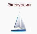 Экскурсии по Вольску и Вольскому району