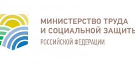 mintrudlogo-1024x423