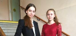 Казимирова И Кириллова
