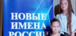 клочан Виктория и Федотова Варвара