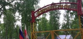 TSementnik